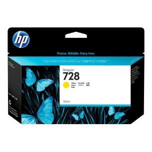 Licencia ZKTeco BioTime APP-P20 para activar App Biotime Software de asistencia en 20 Smartphones de manera permanente
