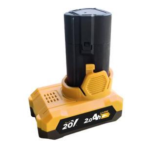 Amplificador de mástil 5G. 2 Entrada. FM+DAB / UHF (C21/48), 22/28dB, Ajustable 15dB, 112/116dBnV