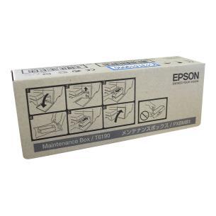 Video portero color, tecnología 2 hilos, Placa Quadra, monitor Icona. Con posibilidad de 1 a 4 viviendas