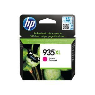 Caja interior con 3 slots para conectores N hembra o antenas AC/SWI + hueco USB