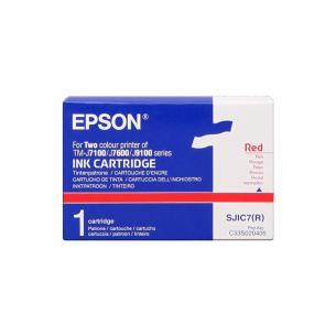 Antena parabólica Mant 5GHz, 700mm, 30dBi, 3.3º, RPSMA