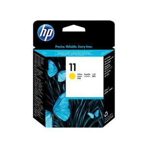 Módulo Pluviómetro para estaciones meteorológicas Netatmo que mide el nivel de precipitaciones. Alimentación: 4 pilas AAA