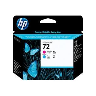 Certificador de redes de datos. Mediciones hasta 350Mhz