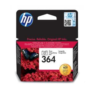 Routerboard SIN WIFI, 600Mhz, 64MB RAM, x5 Gb y x5 10/100. Level 4. RACK