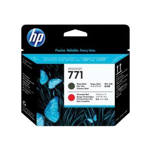 AP 2.4GHz, 22dBm, 1.5dBi, 650Mhz, 64Mb RAM, x1 puertos 10/100. Level 4