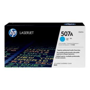 SAI 700VA / 360W x2 Schuko, x2 RJ11, USB