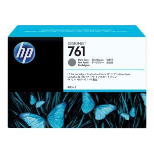 Detector de rotura de cristal, Bidireccional, Certificado grado 2, Inalámbrico 868 MHz Jeweller